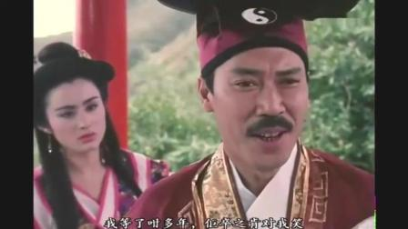 妖魔道之神仙学堂粤语