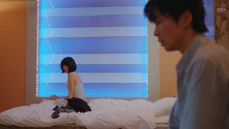 女大学生为写论文献身邻居大叔 日本电影《二重生活》