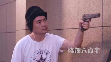 陈翔六点半: 胖子大白天被劫匪扎了一针药效很管