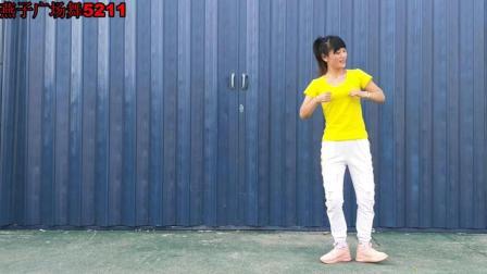 燕子广场舞5211 辣妹子 圈粉无数的鬼步舞 还不赶紧学起来