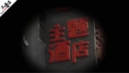 秦皇岛某酒店惊现针孔摄像头? 经常住酒店的注意了!