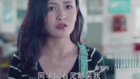陈翔六点半: 腿腿: 你为什么要搞大我的肚子, 我