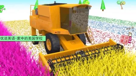 视频挖掘机户外挖沙玩具车卡车乐高忍者积木v视频图片