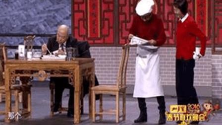 到家吃饭还看菜单, 郭冬临幽默说道, 做啥吃啥