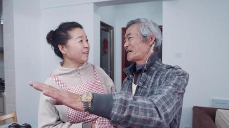 陈翔六点半: 老头高价购买助听器, 只为偷听别人的家事