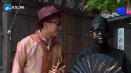 """邓超恶搞""""铜人"""", 本以为是蜡像, 没想到"""