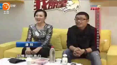 胡瓜女儿表演综艺秀《表白》, 贾玲助阵, 太搞笑