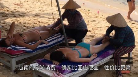 好养眼! 中国人到越南, 实拍越南的海滩, 美女好