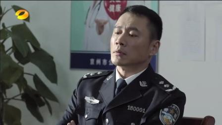 赵东来局长要请两位美女喝咖啡, 美女却不赏脸