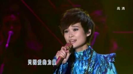 据说是李宇春粉丝为她写的一首歌, 最后成为公益