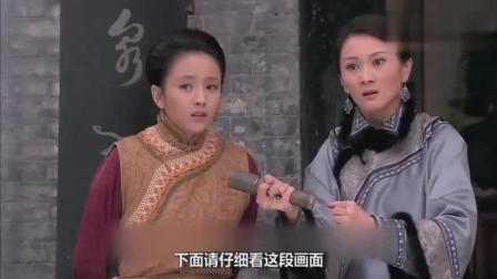 麦兜吐槽《刀客家族的女人》穿帮 何仙姑夫