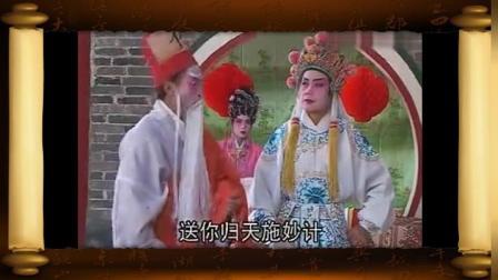 经典牛歌戏郑苑藏龙全集