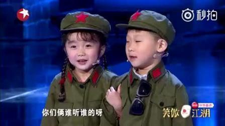 5岁小孩模仿宋丹丹, 爆笑对话, 嗨翻全场