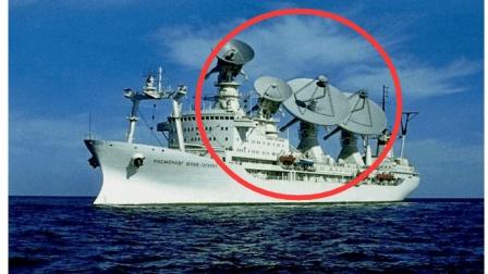 長滿蘑菇的航天測量船, 建造難度超越航母, 軍迷直呼再立新功了