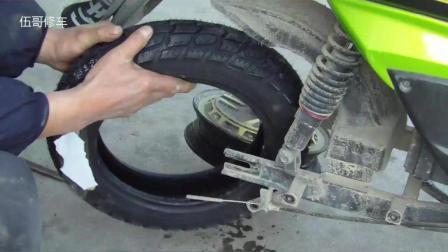 电动车真空胎安装技巧, 这个方法安装真空胎轻松很多!