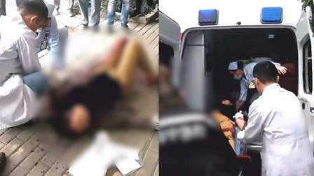 男子持刀砍人致1死3伤