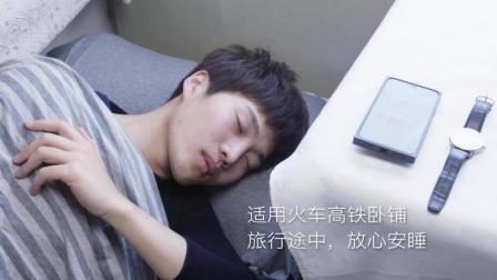 网易严选产品广告宣传片-睡袋(TVC级1分钟)