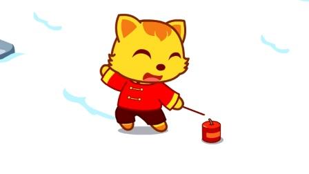 貓小帥故事春節習俗之放爆竹