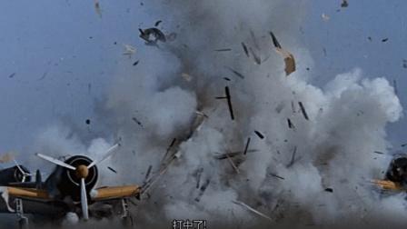 中途岛之战美军出其不意大反攻, 炸损日军三艘甲板上堆满炸弹的航空母舰