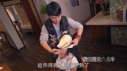 陈翔六点半: 吃过用脸做的煎饼嘛, 来试试吧