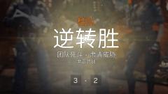 【唐狗蛋】彩虹六号: 围攻 见证一名玩家从萌新变成技术担当