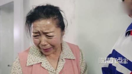 陈翔六点半: 这位女同学, 拍老师马屁的功力真高