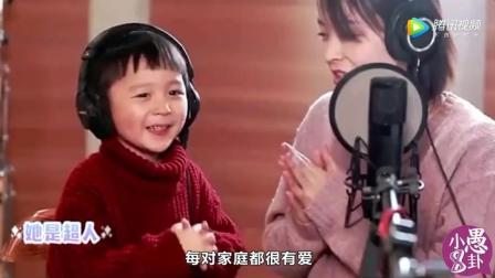 黄圣依带儿子参加综艺, 安迪不满妈妈表现, 土豪