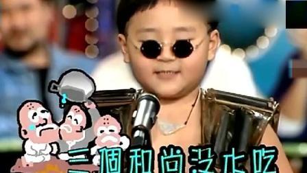 当童年郝劭文遇到张菲, 全程笑点不断, 不愧为综