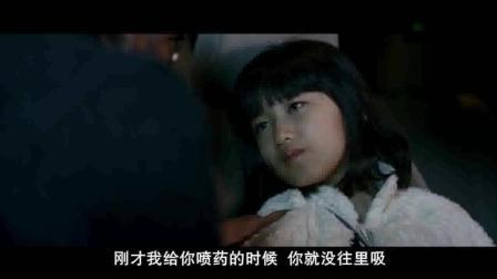 北京遇上西雅图: 吴秀波和女儿之间搞笑对话。有其父亦必有其女