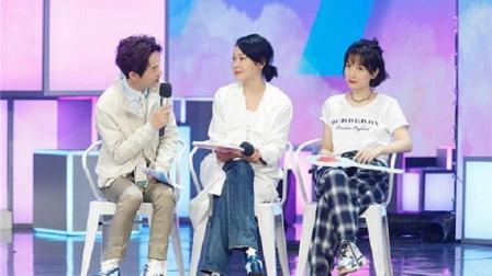 刘若英综艺首秀演唱成全, 引观众共鸣大合唱