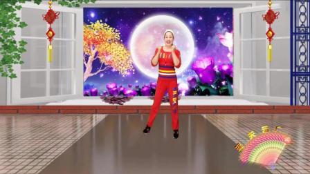 活力健身操教学分解视频 月亮传奇 正背面 口令分解 蓝天云广场舞