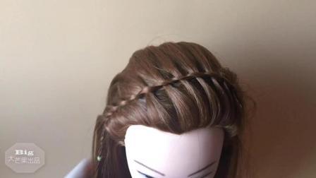 发箍编发教学: 三分之一懒人发型, 太适合日常扎了