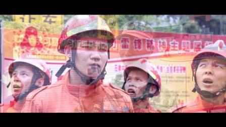 我是一名消防员 微电影宣传片产品宣传片视频制