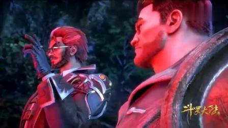 《斗罗大陆》连史莱克院长佛兰德都出来接驾? 不愧为斗罗昊天冕下