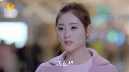 談判官大結局: 商碧晨跟司徒律師回家, 秦天宇及時出現橫刀奪愛