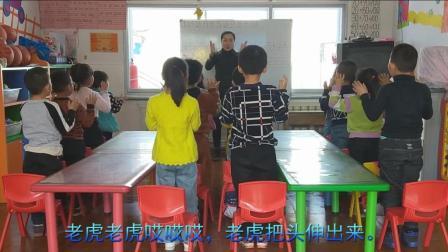 幼教小课堂: 课前小游戏《老虎哎哎》, 小朋友最喜爱的游戏之一!