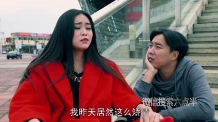陈翔六点半: 女神被人各种纠缠, 真的是烦人啊