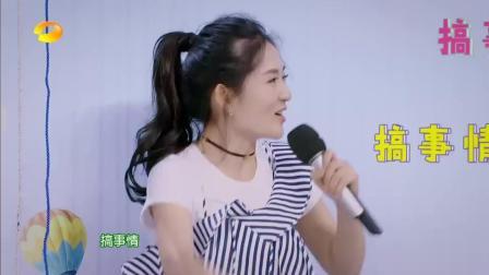 鹿晗第一次跟何炅合作唱歌, 竟走音秒变蒙圈脸
