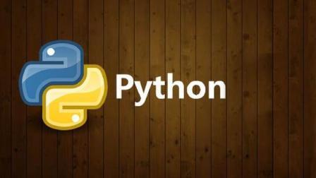 大数据python+基础操作+数据结构+批量重命名3+重点记下来+考验你们学习天赋的时候到了