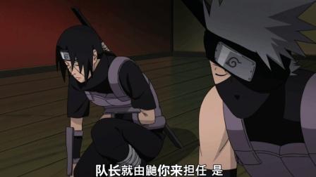 火影忍者: 天才少年宇智波鼬, 13岁就成为了暗部队长