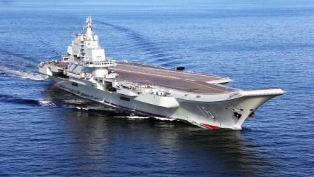 遼寧艦能搭載多少架戰斗機? 和其他國家比起來怎么樣