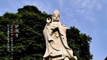 广南县第三届职工文化节暨荧光夜跑宣传片