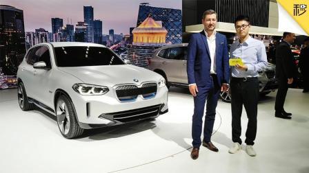 BMW M、BMW I杜克 品牌设计副总裁: 开启电动化新篇章