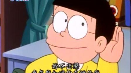 《哆啦A梦 第二季 上》218集  神奇的禁止标识让妈妈都不能随便斥责大雄了