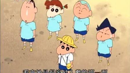 《蜡笔小新 第四季 》522集  想不到梦冴来送小新居然和他的朋友们玩到一起