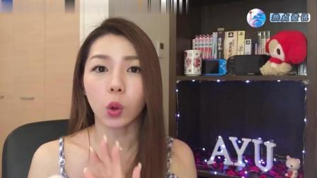 台湾美女称在日本租房千万别轻易换房子, 听完后真的感觉挺吓人的