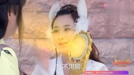 女子假意打扮, 丈夫卻不知手里拿的是照妖鏡