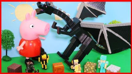 我的世界 minecraft 末影龙玩具与烈焰人等拼接积木