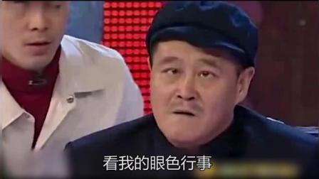 恶搞: 本山大叔教你绝地求生如何吃鸡, 赵本山这