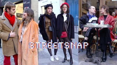 巴黎春季时髦街拍,第27秒的亚洲小姐姐看起来好